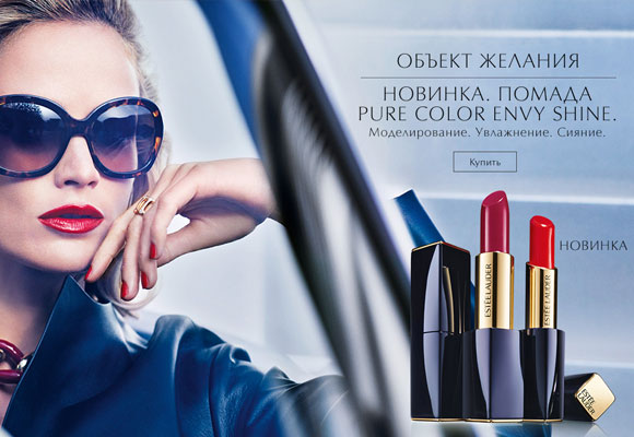 Estée Lauder en Rusia. Haz clic para comprar