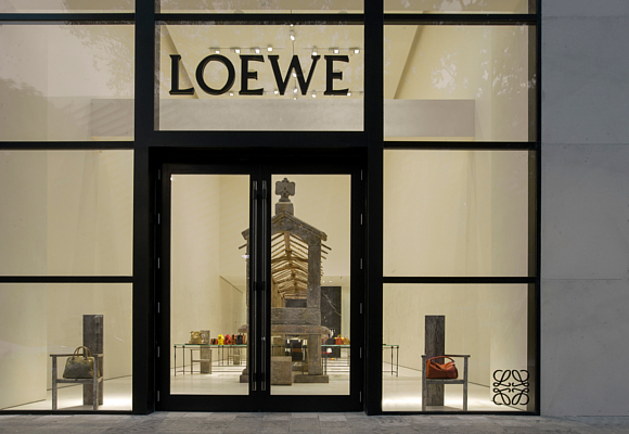 Loewe Horreo 2