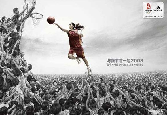 adidas basquet, Beijing 2008