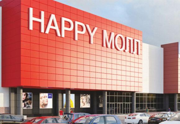 Centro comercial 'Happy Mall' en