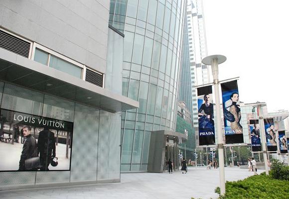 centro-comercial-plaza-66_louis vuitton