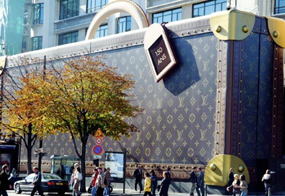 Tienda de Vuitton en París