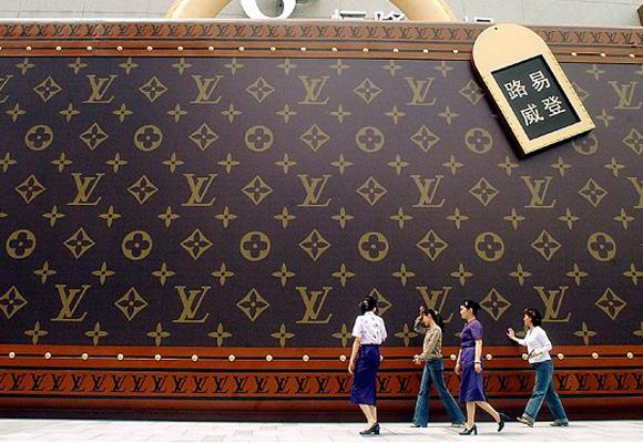 Maleta típica de Vuitton