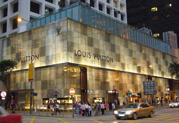 Tienda de Vuitton en Hong Kong
