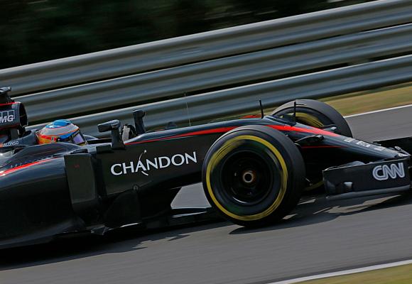 Chandon 3