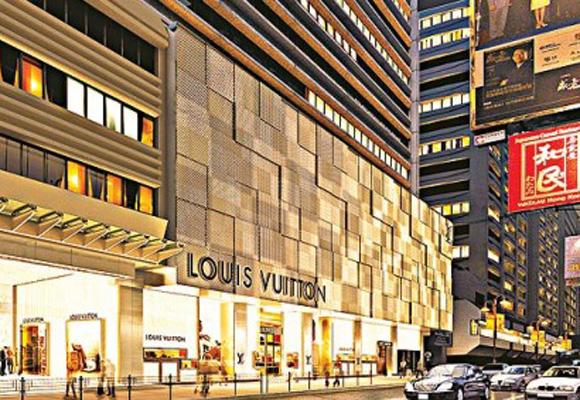 Louis Vuitton se plantea cerrar hasta ocho tiendas en China
