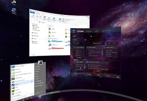 virtual 3