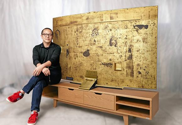 Sung Yong ha creado este televisor de diseño para Samsung