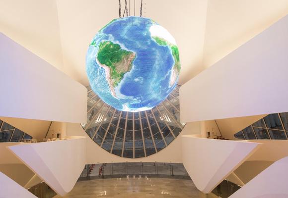 La cultura y vegetación brasileñas han inspirado este museo