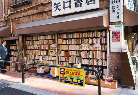 El barrio de las librerías de Tokio, de los más visitados
