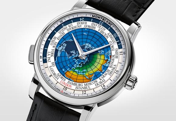 Montblanc 4810 Orbis Terrarum Pocket Watch 110 Years Edition. Pincha para comprar