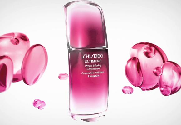 Serum de Shiseido. Puedes comprarlo aquí