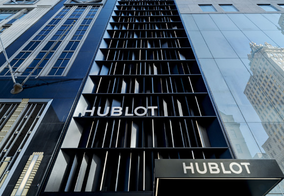 Edificio de la flagship de Hublot en la Quinta Avenida de NY