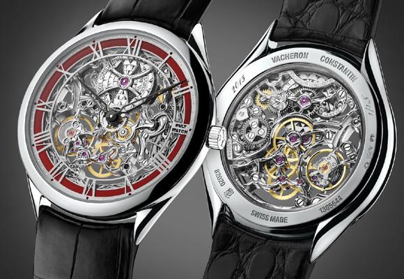 Reloj de Vacheron Constantin. Aquí puedes comprar