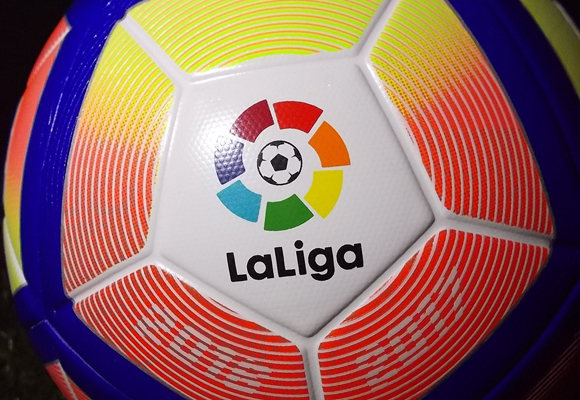 Así será el balón de Nike para la Liga 16/17