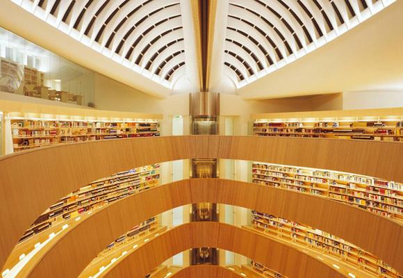 Biblioteca de Leyes de la Universidad de Zurich