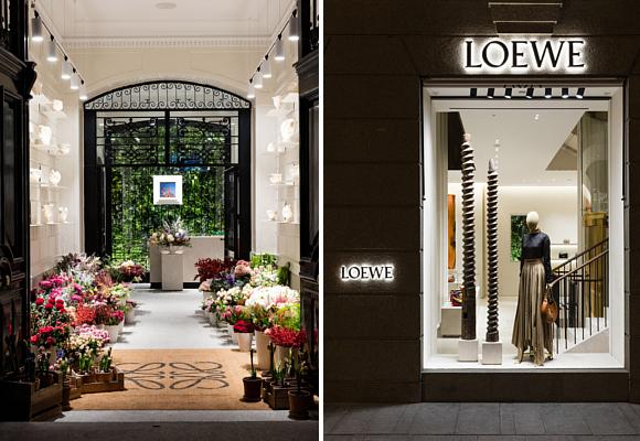 loewe-tienda-madrid-serrano