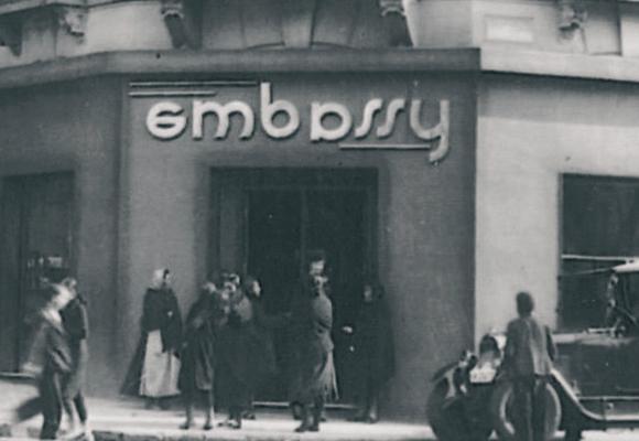 Embassy ha mantenido su ubicación desde su apertura